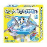 友愛玩具 クラッシュアイスゲーム│ゲーム テーブルゲーム