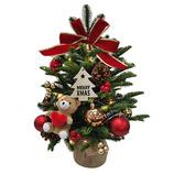 【クリスマス】 ノルディックツリー 50cm WG-1911RE レッド│クリスマスグッズ クリスマスツリーセット