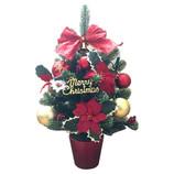 【クリスマス】 スペシャルビックツリー ポインセチア WG7901
