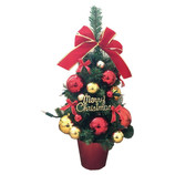 【クリスマス】 ビックツリー ハッピーホリデー WG7911