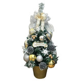 【クリスマス】 ビックツリー モーニングクリスマス 7912
