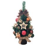【クリスマス】 ビックツリー プレゼントボックス WG7913