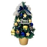【クリスマス】 ビッグツリー ミッドナイトスターライト WG8913