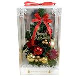 【クリスマス】 デコレーションワイドツリー メリークリスマス WG8921