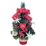 【クリスマス】 ビッグツリー ノルディック WG-9931