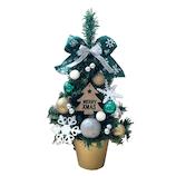 【クリスマス】 ビッグツリー グリーンナチュラル WG−9933