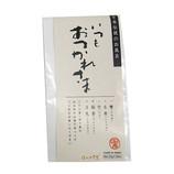 日本伝統のおふろギフト おつかれさま