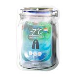 ほんやら堂 マイナス7℃ UVストール 保冷剤付 UVC58159 ブラック