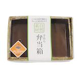 竹の精 竹皮弁当中敷き付 21-711C│お弁当箱 弁当箱