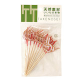 竹の精 祝い串  HAー0183 9cm 赤 10本入り