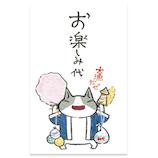 紙イング 多目的ぽち 31158512 お祭り 5枚入