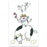 【年賀用品】紙イング 多目的ぽち ネコのロデオ 31159905