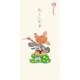 【年賀用品】紙イング ぽち(長)うしとおぞうに 55050203