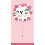 【年賀用品】紙イング ぽち(長)花柄ペア牛 55050205