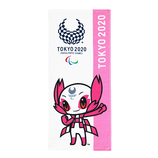 東京2020パラリンピックマスコット フェイスタオル│タオル フェイスタオル