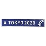 【お買い得】 東京2020オリンピックエンブレム ジャガードマフラータオル│タオル その他 タオル