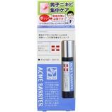 メンズアクネバリア 薬用スポッツ 9.7ml│メンズコスメ・男性化粧品 その他 男性化粧品