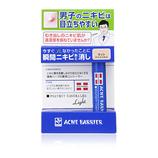 石澤研究所 メンズアクネバリア 薬用コンシーラー ライト(明るめの肌色) 5g│ファンデーション・化粧下地 コンシーラー