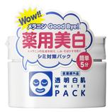 石澤研究所 透明白肌 薬用ホワイトパックN