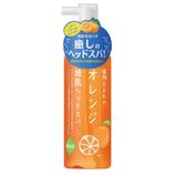 石澤研究所 植物生まれのオレンジ 地肌ヘッドスパ