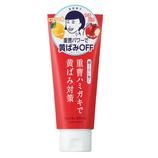 石澤研究所 歯磨撫子 重曹つるつるハミガキ│オーラルケア・デンタルケア 歯磨き粉