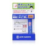 石澤研究所 メンズアクネバリア 薬用コンシーラー スポーティ(日焼けした肌色) 5g