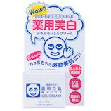 石澤研究所 透明白肌 薬用ホワイトジェルクリーム 50g