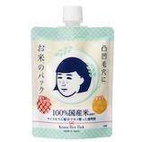 石澤研究所 毛穴撫子 お米のパック 170g