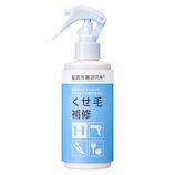 髪質改善研究所 KAIZENミストストレート 250mL│スタイリング剤