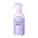 髪質改善研究所 KAIZENミストボリュームダウン 250mL│スタイリング剤