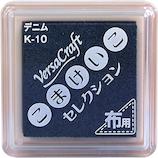 ツキネコ バーサクラフトS こまけいこセレクション VKS-K10 デニム