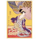 【クリスマス】 松葉桜 哥川 松風 若紫 N20−XU0773