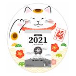 【2021年版・日めくり・壁掛】NBC 日めくりカレンダー 招き猫 7204