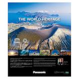 【2021年版・壁掛】パナソニック(Panasonic) ユネスコ世界遺産 カレンダー2021 6001