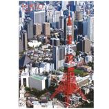 NBC 東京タワー 東京ー097