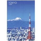 NBC 富士山を望む東京タワー 東京ー098