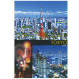 NBC 東京セレクション 東京ー103