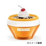 ZOKU ゾク アイスクリームメーカー オレンジ