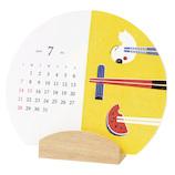 【2019年版・卓上】 第一紙工 和彩カレンダー