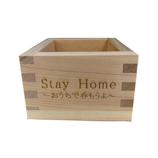 丸十 ひのき一合桝 STAY HOME 180mL│酒・ワイングッズ 徳利・猪口