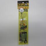 ピラニアツール トルネード糸鋸替刃 ダイヤ刃 PD-1