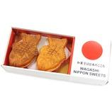 和菓子マグネット 2個入り たい焼き