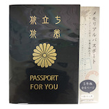 アルタ メモリアルパスポート5年版 AR0819100 ネイビー
