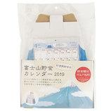 アルタ 富士山貯金カレンダー 2019 CAL19007