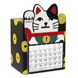 【2021年版・卓上】アルタ 招き猫貯金カレンダー 5万円貯まる