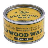オールドウッドワックス ウォルナット350mL OW350004│油性塗料 特殊油性塗料
