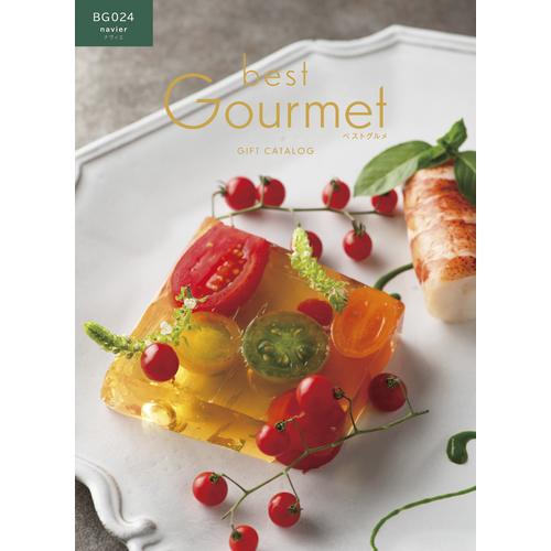 大和best Gourmet ギフトカタログ BG024 ナヴィエ 【通販限定】【メーカー直送品】お届けまで約10日~2週間│ペーパーアイテム・ウェディングアイテム カタログギフト