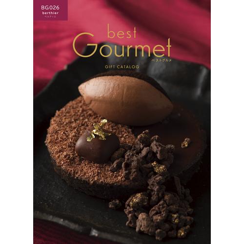 大和best Gourmet ギフトカタログ BG026 ベルティエ 【通販限定】【メーカー直送品】お届けまで約10日~2週間│ペーパーアイテム・ウェディングアイテム カタログギフト