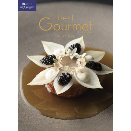 大和Best Gourmet ギフトカタログ BG031 サンジェルマン 【通販限定】【メーカー直送品】お届けまで約10日~2週間│ペーパーアイテム・ウェディングアイテム カタログギフト