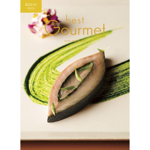 大和best Gourmet ギフトカタログ BG012 アレジア 【通販限定】【メーカー直送品】お届けまで約10日~2週間│ペーパーアイテム・ウェディングアイテム カタログギフト